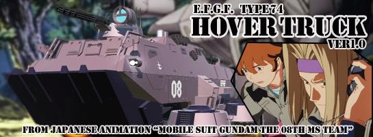 E.F.G.F. Type 74 Hover Truck Ver1.0