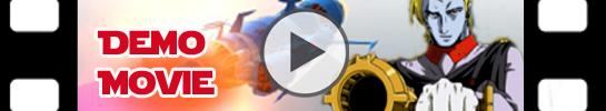 Desler's Flag Ship Ver2.0 Demo Movie
