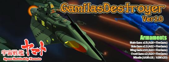 Gamilas Destroyer Ver1.0