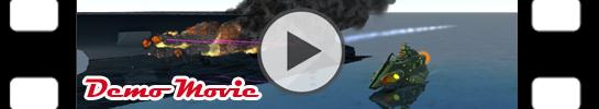 Gamilas Destroyer Ver1.0 Demo Movie